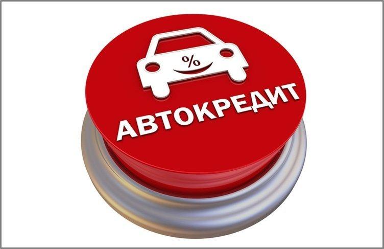 Купити б/в авто в АІС можна в кредит, маючи всього 21000 грн.!